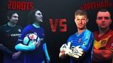 2DROTS vs Арсенал Футбол без правил!