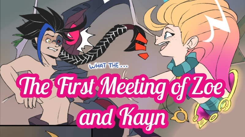 The first meeting of Zoe and Kayn - League of Legends Comic Dub