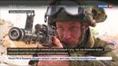 Новости на Россия 24 • По гуманитарному коридору в Восточной Гуте ведется минометный огонь