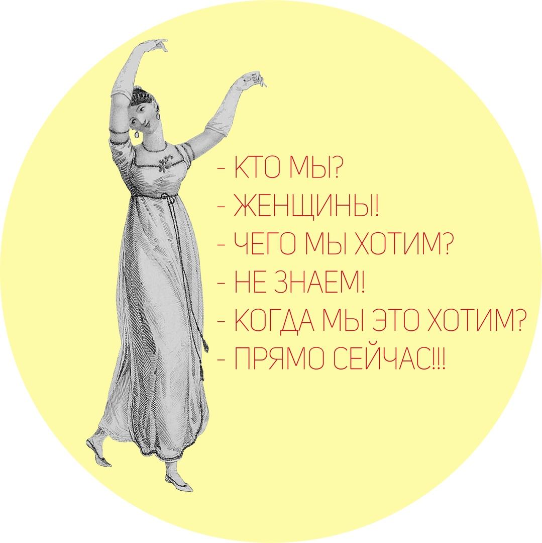 Афиша Тюмень ДЕВИЧНИК / ЛЮБОВЬ К СЕБЕ / 24 ноября