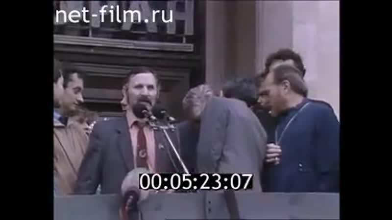 Митинг Московского объединения избирателей (1990)
