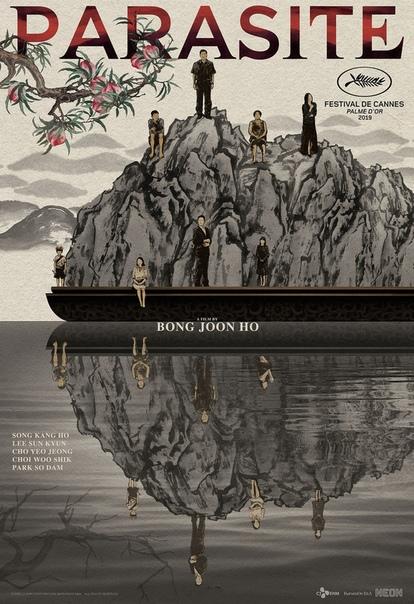 Арт-постер триллера «Паразиты» Пон Чжун Хо