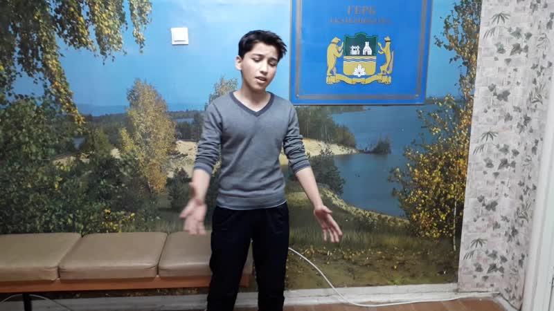 Манучехр Одинаев 14 лет