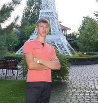Щербаков Вадим