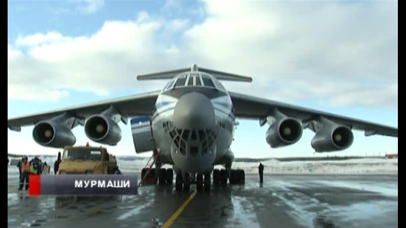 Курс на Северный полюс. Мурманск принял участников комплексной арктической экспедиции «Барнео-2019»