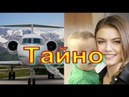 Кабаева тайно увезла сына Путина в Швейцарию ! Анонимные источники !