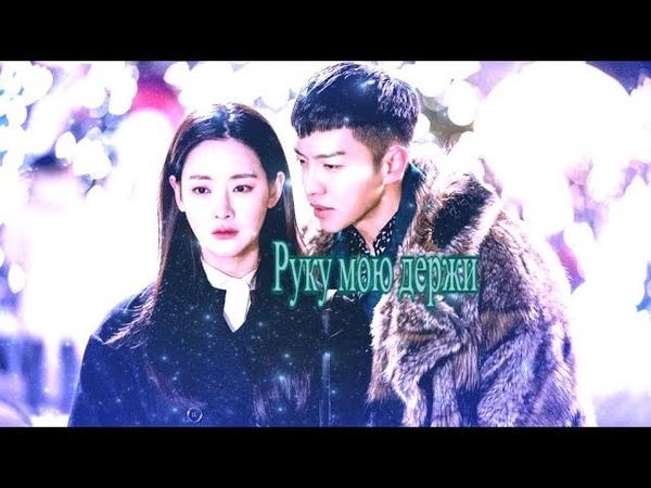 「 Son Oh Gong Jin Son Mi/ Bong Soon x Min Hyuk/Lee Gang Doo x Ya Moon Soo」Держит