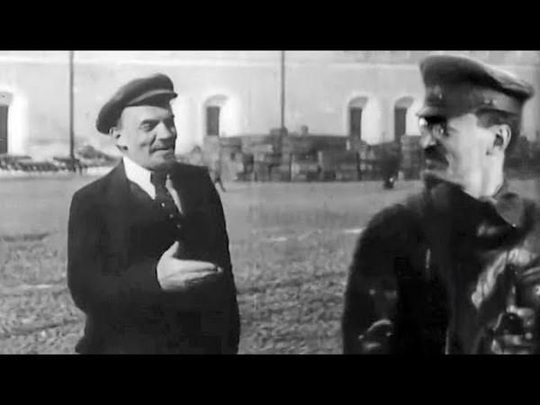 Мозг Советской России.1919 (без вшитых субтитров)