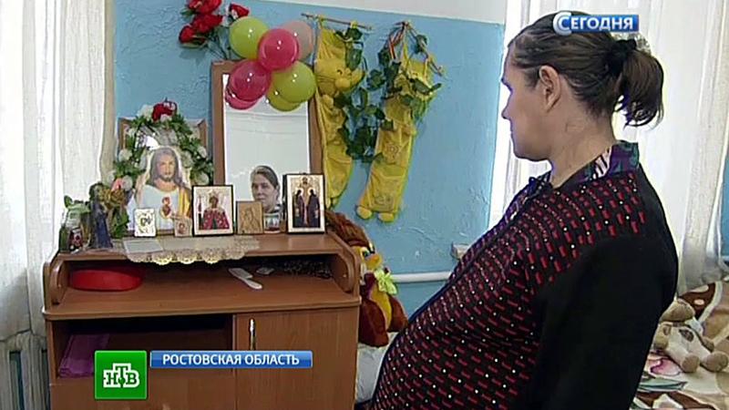 Приют для беременных женщин просит помочь перезимовать