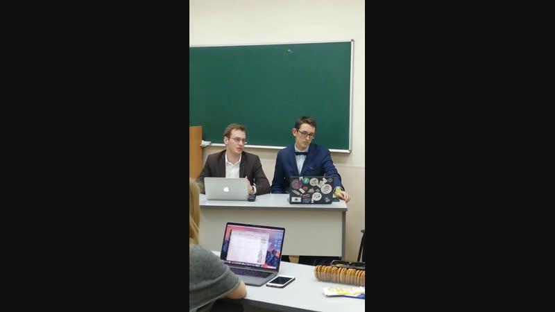Университет для digital native студенческая дискуссия