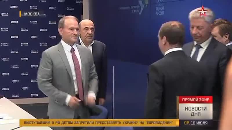 «Учесть интересы» Бойко о ситуации с транзитом газа через Украину