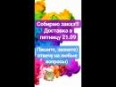 VID_34151102_123236_058.mp4