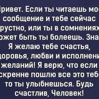 Анкета Анна Денисова