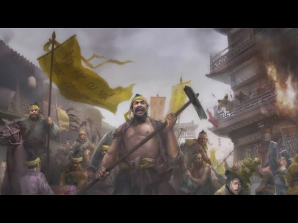 Агония империи Хань и эпоха Троецарствия в Китае