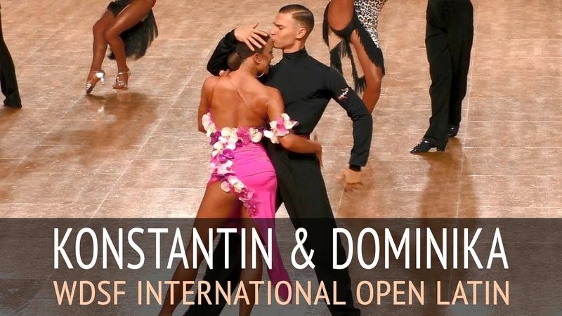 Konstantin Gorodilov Dominika Bergmannova | Румба | WDSF Open Latin Under 21