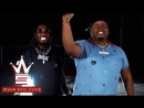 Duke Deuce Feat Offset Unload Quality Control Music WSHH Exclusive Official Music Video