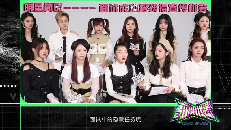 [Interview] 181130 Rocket Girl 101 - All Interviews Ver. Tencent Video @ XuanYi Meiqi
