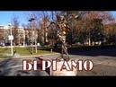 🎥 Бергамо Bergamo – это город, который дал миру Труффальдино, Арлекина, Бригеллу.