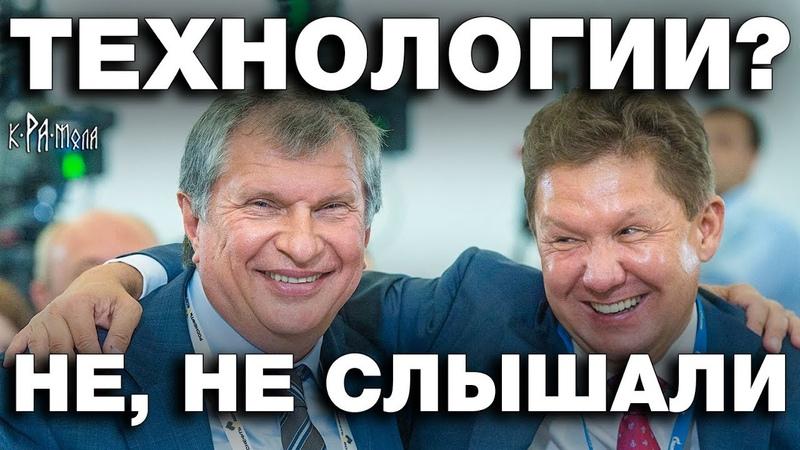 ПОЧЕМУ В РОССИИ НЕ РАЗВИВАЕТСЯ ЭЛЕКТРОТРАНСПОРТ КТО ТОРМОЗИТ ТЕХНОЛОГИИ И МЕШАЕТ ИЗОБРЕТАТЕЛЯМ