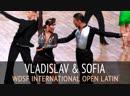 Владислав Артюшков Софья Фершинина | Ча-ча-ча | WDSF Int Open - Кубок Империи 2018