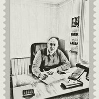 Андрей Комиссар