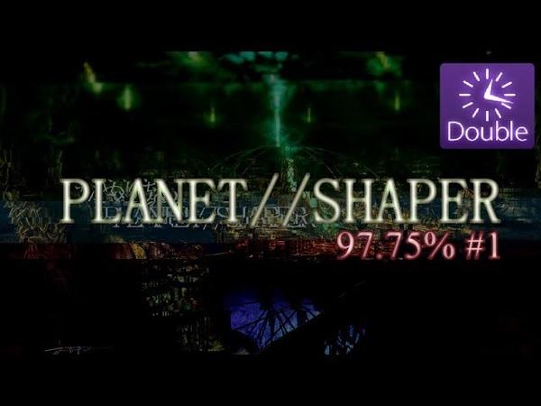 [o!m 4K] ★8.42 PLANETSHAPER DT 97.75% [884k/1]
