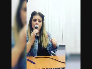 Елизавета Курицина - cover