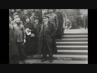 Как Ленин (фрагменты выступления И. В. Сталина, год 1937)