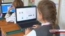 В школе № 9 Искитима учат будущих инженеров