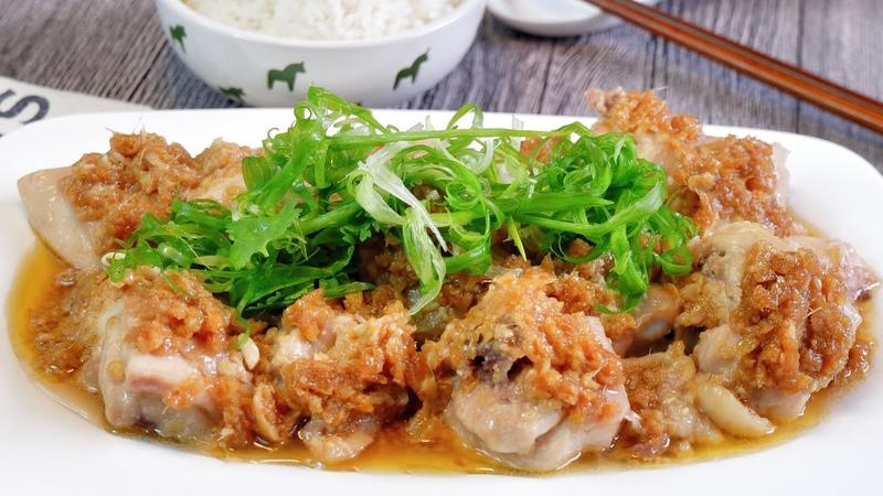 Super Easy Chinese Steamed Chicken in Ginger Paste Recipe 姜蓉蒸鸡