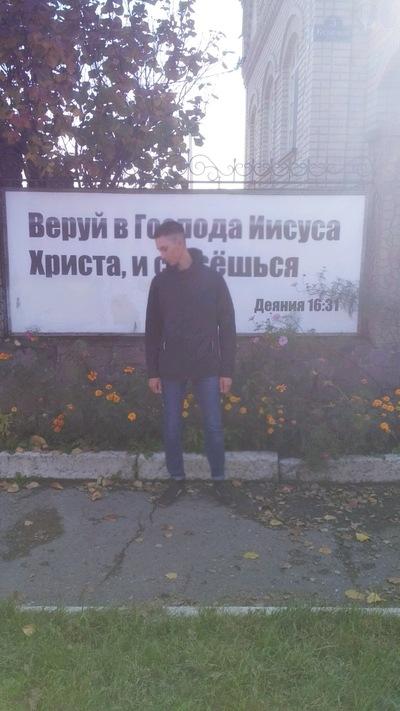 Альмир Поднебесный
