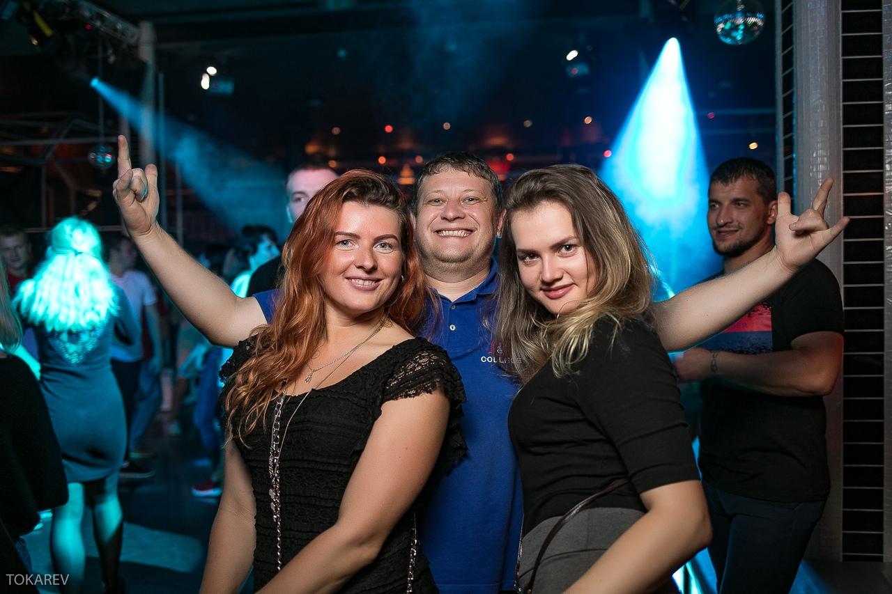 Ночные клубы рыбинск клуб лондон в москве вернадского
