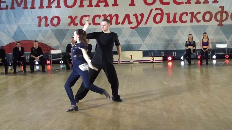 9.12.2018 ЧР Final JJ Star Slow 3 место Сергей Сурнин - Ольга Азиатцева