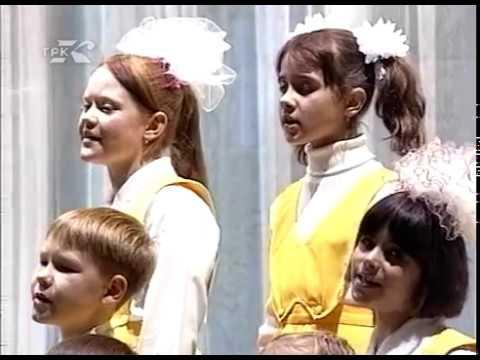 Амурские звездочки Концерт коллектива Школьные годы (архив ГТРК Комсомольск, 2002 год)