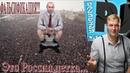 Чушь путинского режима Наглая фальсификация выборов в Приморье