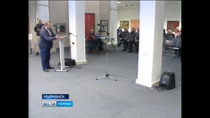 Открытие выставки Российский Север продолжилось научно-практической конференцией