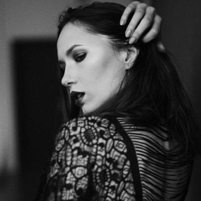 Александра Нагаева