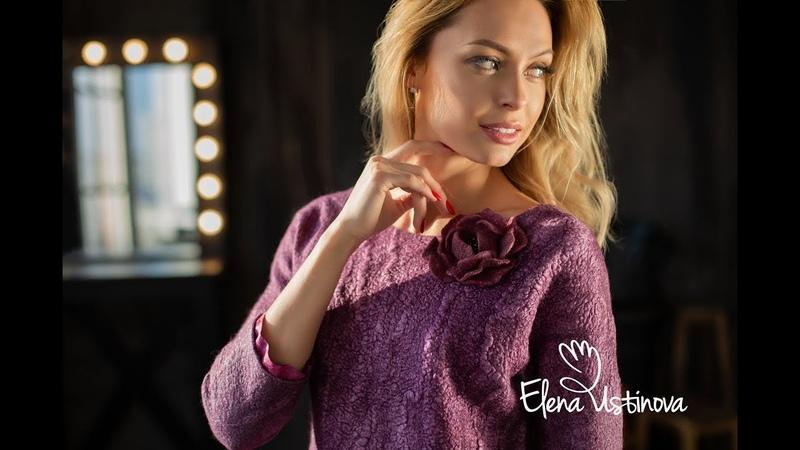 Авторское платье валяное Нежно-лиловая роза