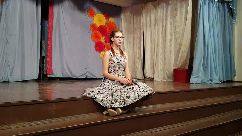 Анастасия Костикина - Полюбила я парнишку