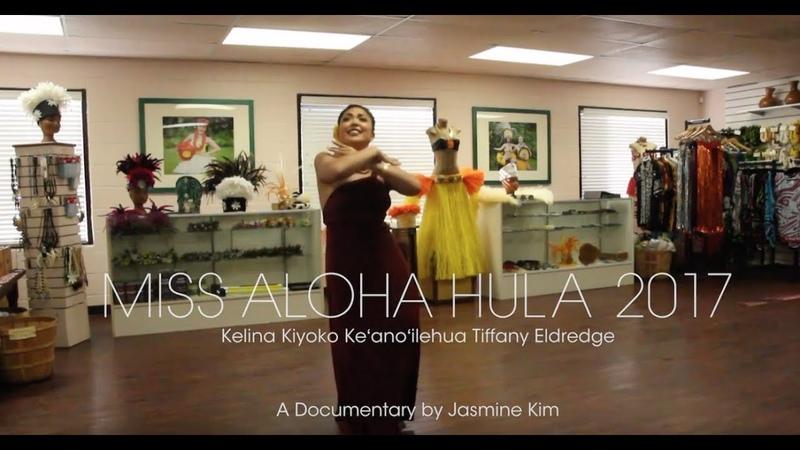 Miss Aloha Hula 2017 - Mini-Documentary