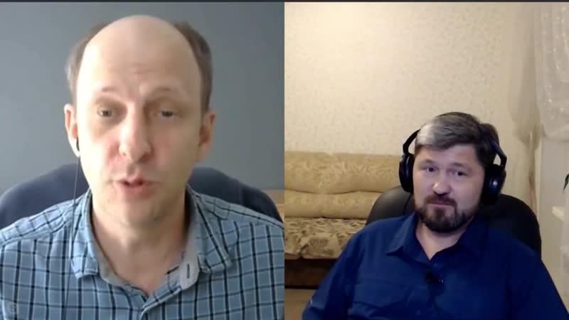 Допрос американца ;) Владимир Горбовский и Александр Четвертое Измерение