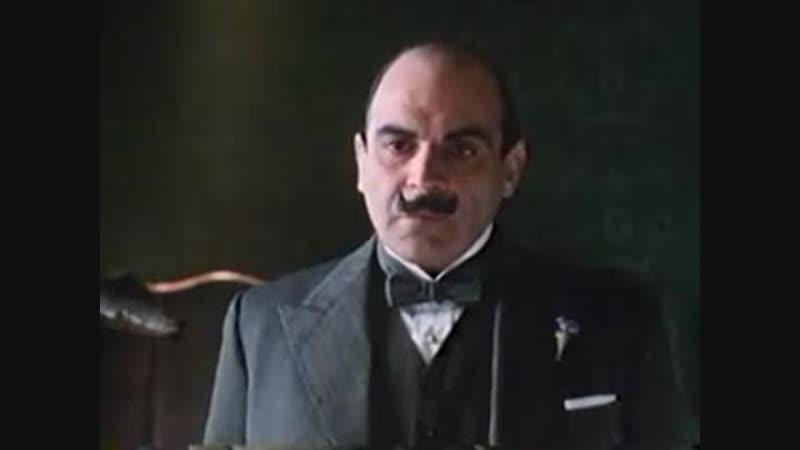 Hercule Poirots Christmas _ Рождество Эркюля Пуаро (ENG)