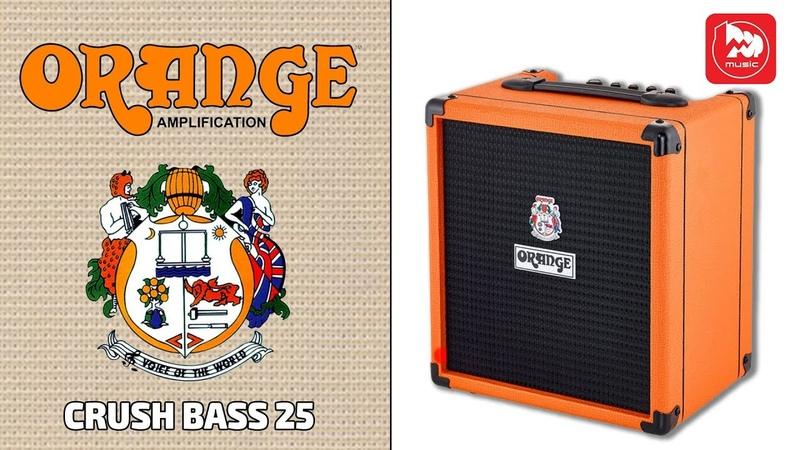 ORANGE Crush Bass 25 Басовый комбик 25 Вт