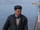 Клевое место - Рыбалка на Москве, реке Бронницы