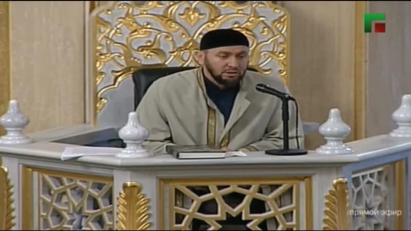 Проповедь Аслана Абдулаева