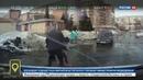 Новости на Россия 24 • Школьница едва не утонула в траншее под ливневку. Видео очевидца
