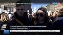 Новости на Россия 24 • На вечер памяти в Петербурге пришли 50 тысяч человек