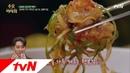 Wednesday Foodtalk 고춧가루 팍팍! 탱글탱글한 통 골뱅이의 알싸한 맛! 190110 EP.189