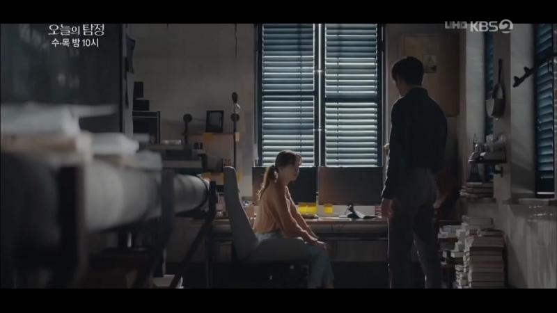 KBS2TV 수목드라마 [오늘의 탐정] 15-16회 (수) 2018-10-03