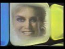 November 17 1988 commercials with WPVI The Home Front special report